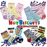 ミキハウスホットビスケッツ(mikihouse hotbiscuits) 3Pソックスパック 靴下