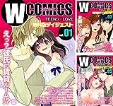Wコミックス Teens Love