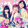 51st Single「ジャーバージャ」<Type B>通常盤