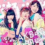 51st Single「ジャーバージャ」Type B通常盤