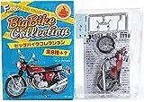 【2A】 エフトイズ 1/24 ビッグバイクコレクション カワサキ 500-SSマッハIII キャンディトーンレッド 単品