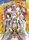 アラビアンズ・ダウト (豪華版:特製冊子/豪華版ドラマCD同梱) - PSP