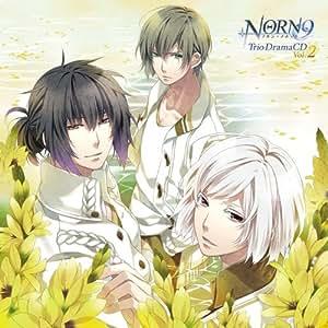 NORN9 ノルン+ノネット Trio DramaCD Vol.2