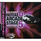 SUPER EUROBEAT presents 頭文字[イニシャル]D ARCADE STAGE 5 original soundtracks +