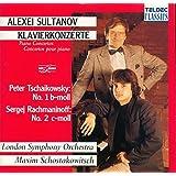 Tchaikowsky: Piano Concerto No. 1 / Rachmaninoff: Piano Concerto No. 2 by Alexei Sultanov