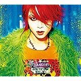 子 ギャル(初回限定盤)(DVD付)