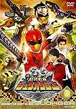 スーパー戦隊シリーズ 動物戦隊ジュウオウジャー VOL.9[DSTD-09579][DVD]