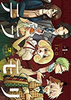 テラモリ 1 (裏少年サンデーコミックス)