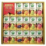 カゴメ 野菜生活国産プレミアムギフト(紙パック) YP30