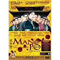 Mano Po 3 - Philippines Filipino Tagalog DVD Movie