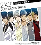 2×3! 〜DUET CROSS THREE!〜(空色DREAM/Maze of Love/SWEET JEALOUSY)