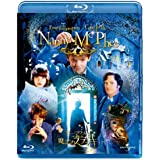 ナニー・マクフィーの魔法のステッキ [Blu-ray]