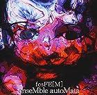 enseMble autoMata(在庫あり。)