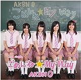 ごめんね☆My Way