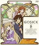 GOSICK-ゴシック-BD版 第6巻 [Blu-ray]