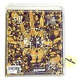 【外付け特典あり】 amazarashi LIVE「理論武装解除」 [DVD] (オリジナルピック付)