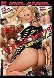 バイオレンスファック! ! ! ~乱棒者vsセクシーガール~ [DVD]