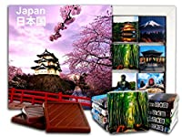 DA CHOCOLATE キャンディスーベニア 日本の国 チョコレートギフトセット 13x13cm 1箱 (日没)