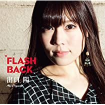 FLASH BACK [Type-A]