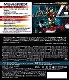 アイアンマン2 MovieNEX [ブルーレイ+DVD+デジタルコピー+MovieNEXワールド] [Blu-ray] 画像