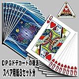 ◆手品?マジック◆ドデカードの復活 スペア用紙8セット分 ◆P7742A
