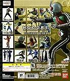 H.G.C.O.R.E.仮面ライダー01~再改造、新たなる闘い編~ 5種セット(新1号、ゲルショッカーなし)