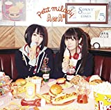 A or A!?♪petit miladyのCDジャケット