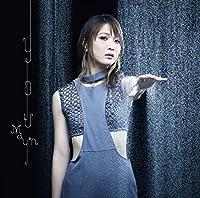 【早期購入特典あり】You(CD)(通常盤)(複製コメント&サイン入りブロマイド付)