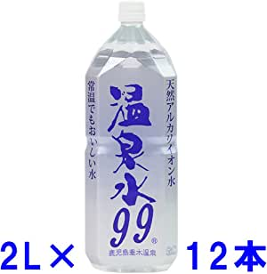 SOC(エスオーシー) 温泉水99 (2L×6本)×2ケース