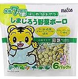 大阪前田製菓  6Pしまじろう野菜ボーロ  12g×6