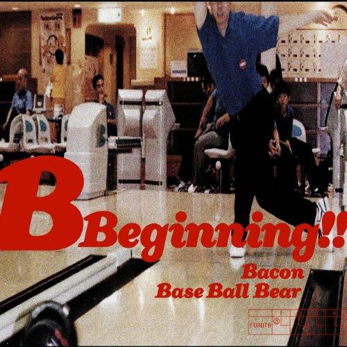 Base Ball Bearのおすすめ曲の画像