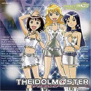 私はアイドル(DVD付)