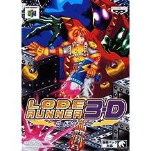 ロードランナー 3-D