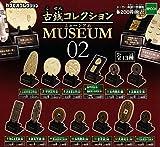 古銭コレクション MUSEUM 02 [全13種セット(フルコンプ)]