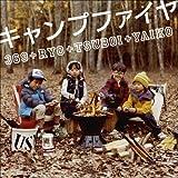 CAMP FIRE by 369 + RYO + TSUBOI + YAIKO (2009-01-28) 画像