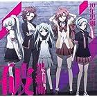 TVアニメ「悪魔のリドル」キャラクターエンディングテーマ集 黒組曲・破