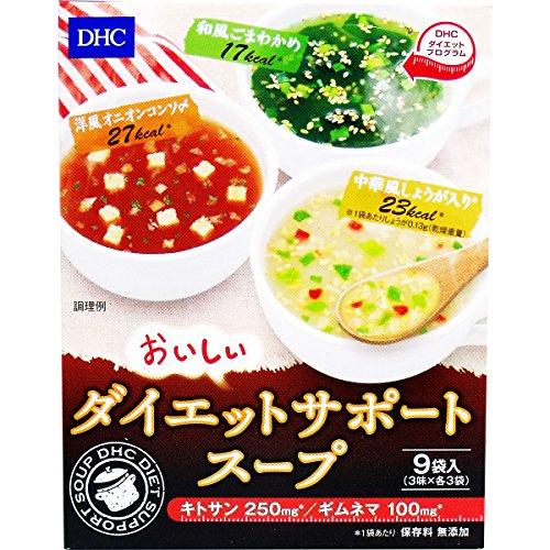 DHC ダイエットサポートスープ 9袋入