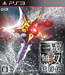 真・三國無双7 猛将伝 - PS3