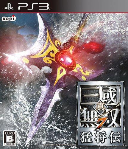真・三國無双7 猛将伝 - PS3の詳細を見る