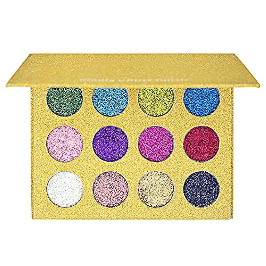 打ち負かすディスク池MyMei アイシャドウパレット 12色入り ダイヤモンドグリッター ハイライト 金属ツヤ スパークリングアイズ 発色が素晴らしい (2#)