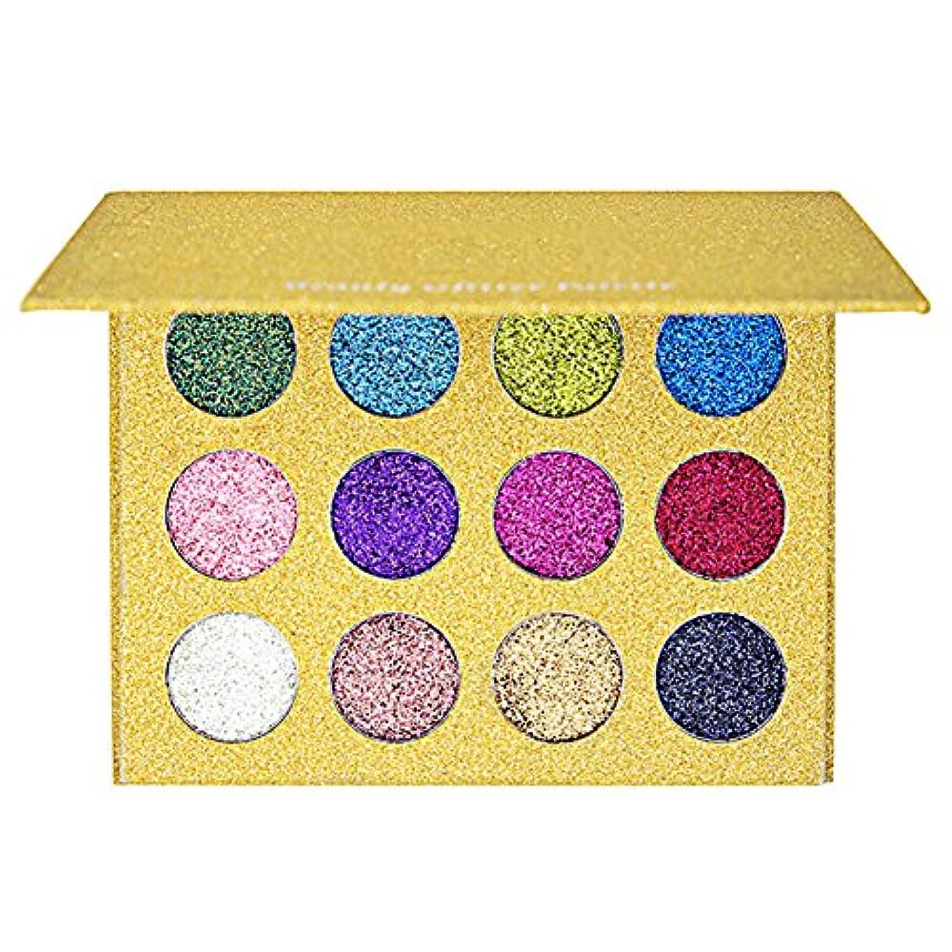 まさに争うとてもMyMei アイシャドウパレット 12色入り ダイヤモンドグリッター ハイライト 金属ツヤ スパークリングアイズ 発色が素晴らしい (2#)