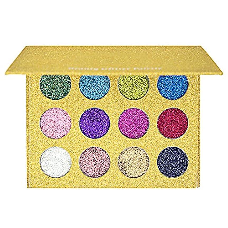 過剰役に立たない物足りないMyMei アイシャドウパレット 12色入り ダイヤモンドグリッター ハイライト 金属ツヤ スパークリングアイズ 発色が素晴らしい (2#)
