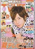 TV LIFE 2012年6/22号(首都圏版)