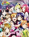 ラブライブ!μ's Go→Go! LoveLive! 2015~Dream Sensation!~ Blu-ray Memorial BOX/μ's