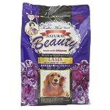 リニューアル!NATURAL Beauty オーガニック ドッグフード ラム 1.6kg(200g×8袋)【小粒タイプ】【子犬用・成犬用・中、高齢犬用 シニア犬用 全年齢対応 】【全犬種 対応】 ナチュラル ビューティー (1個)