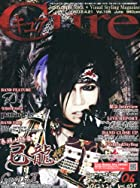 Cure (キュア) 2012年 06月号 [雑誌]()