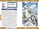 萌え萌えクトゥルー神話事典 画像