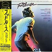 フットルース(オリジナル・サウンドトラック)(紙ジャケット仕様)