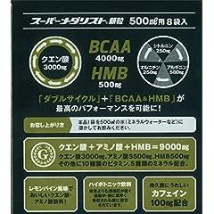 アリスト スーパーメダリスト 500ml用 11g×8袋