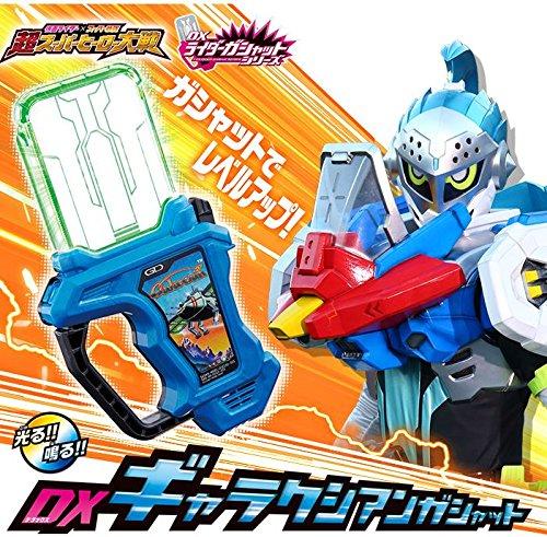 P Bandai Masked Rider Ex Aid Galaxian Gashat Gashatto For Dx Gamer Driver 4549660167372 Ebay